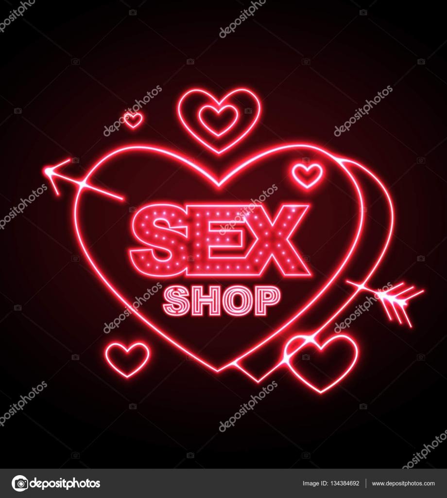 Секс shop