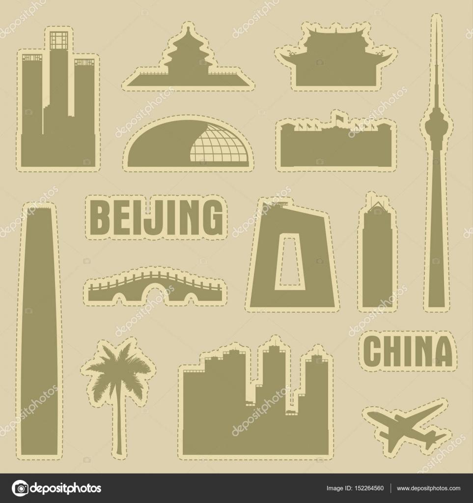 Beijing china city vector icon symbol silhouette set stock vector beijing china city icon symbol silhouette set vector background illustration vector by yurkaimmortal buycottarizona Gallery