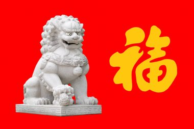 Chinese Imperial Lion Statue isolated on red background with yellow chinese Character