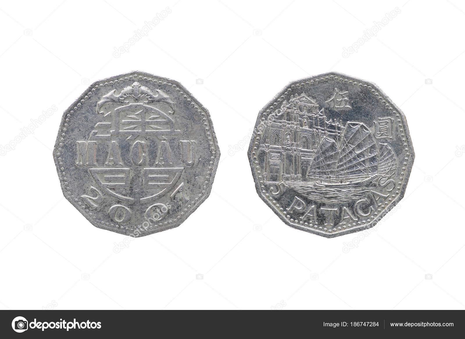 Macau Pataca Münze Isoliert Auf Weißem Hintergrund Vorder Und