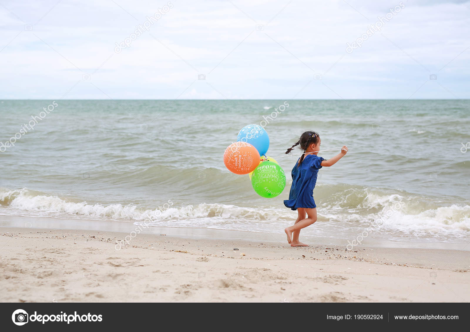Cute Little Child Girl Playing Balloons Text Happy Birthday Beach Stock Photo