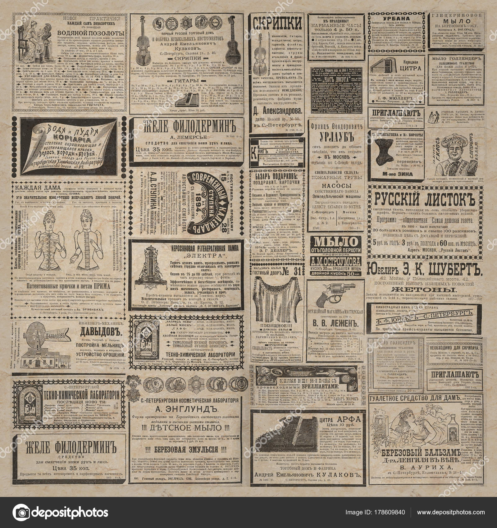 Vintage Newspaper Texture Stock Photo