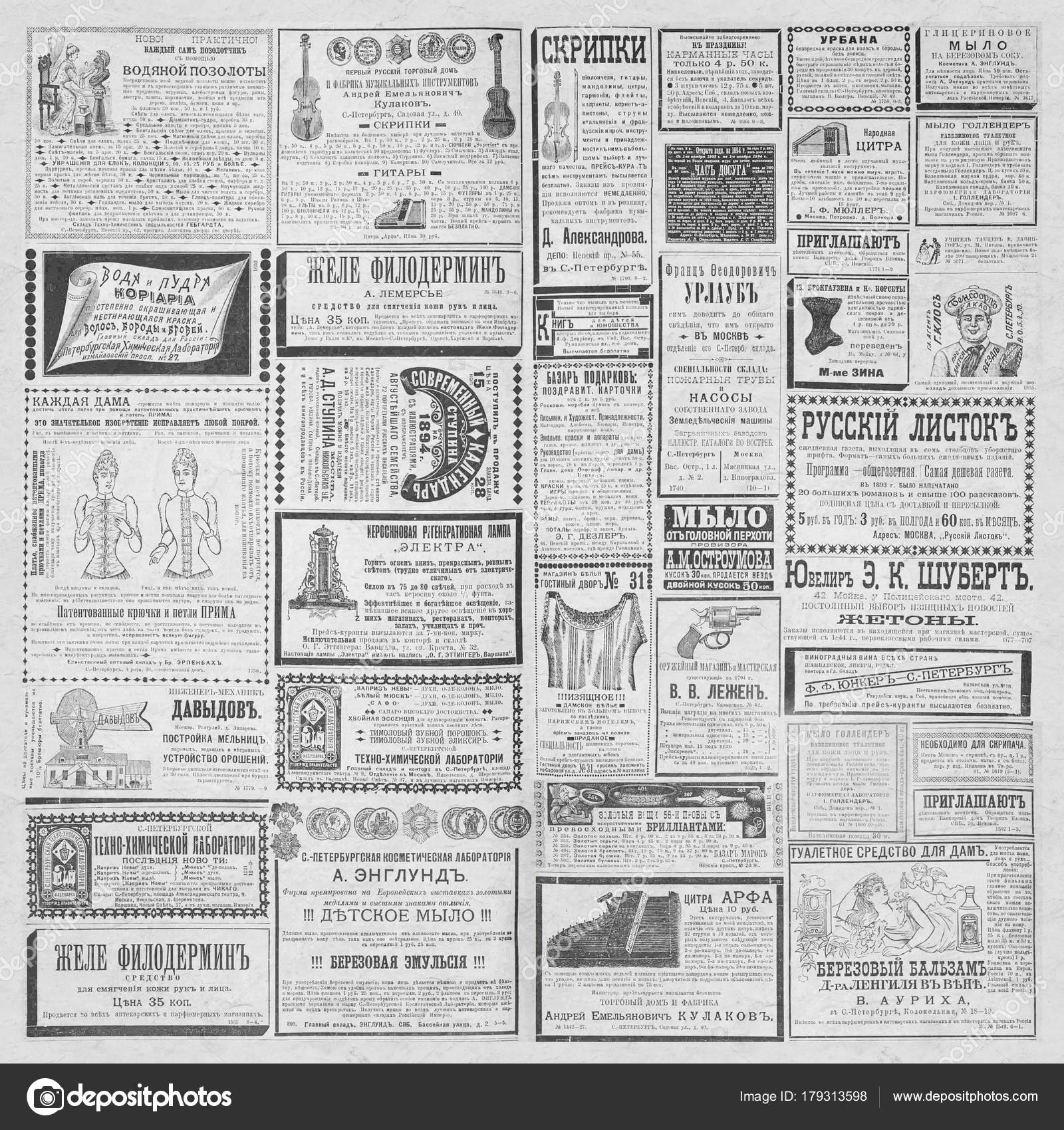 A Newspaper Page Illustration With Advertisements From Vintage Old Russian Of 1893 Black And White Collage Background