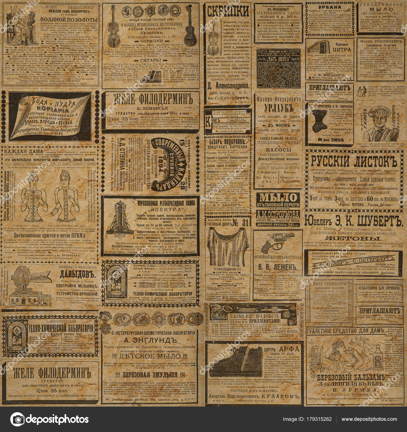 Vintage Newspaper Texture A Page Illustration With Advertisements From Old Russian Of 1893 Gray Beige Collage