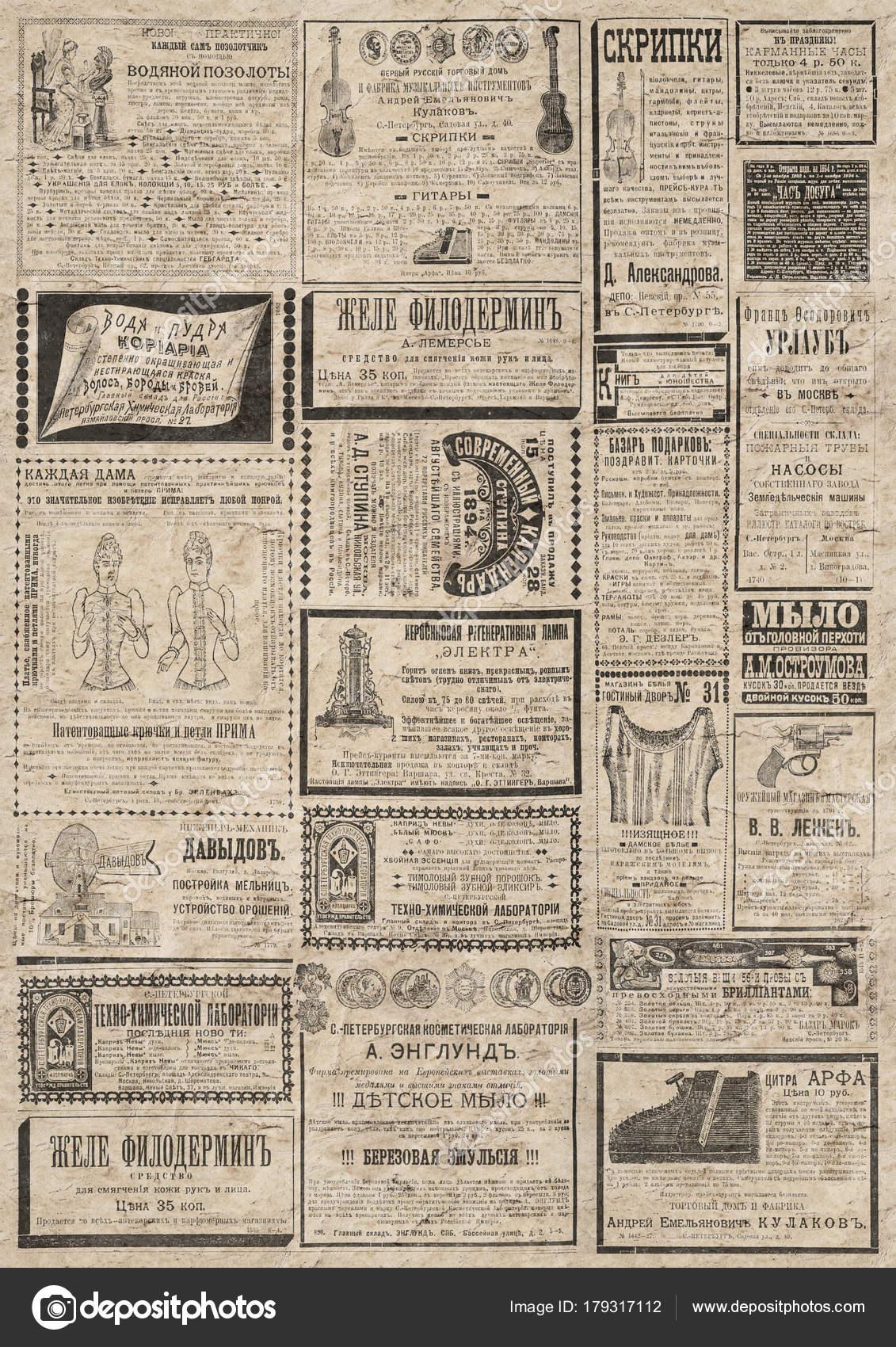 Fondo vertical periódico — Foto de stock © OlgaZe #179317112