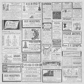 Retro noviny černá a bílá textura