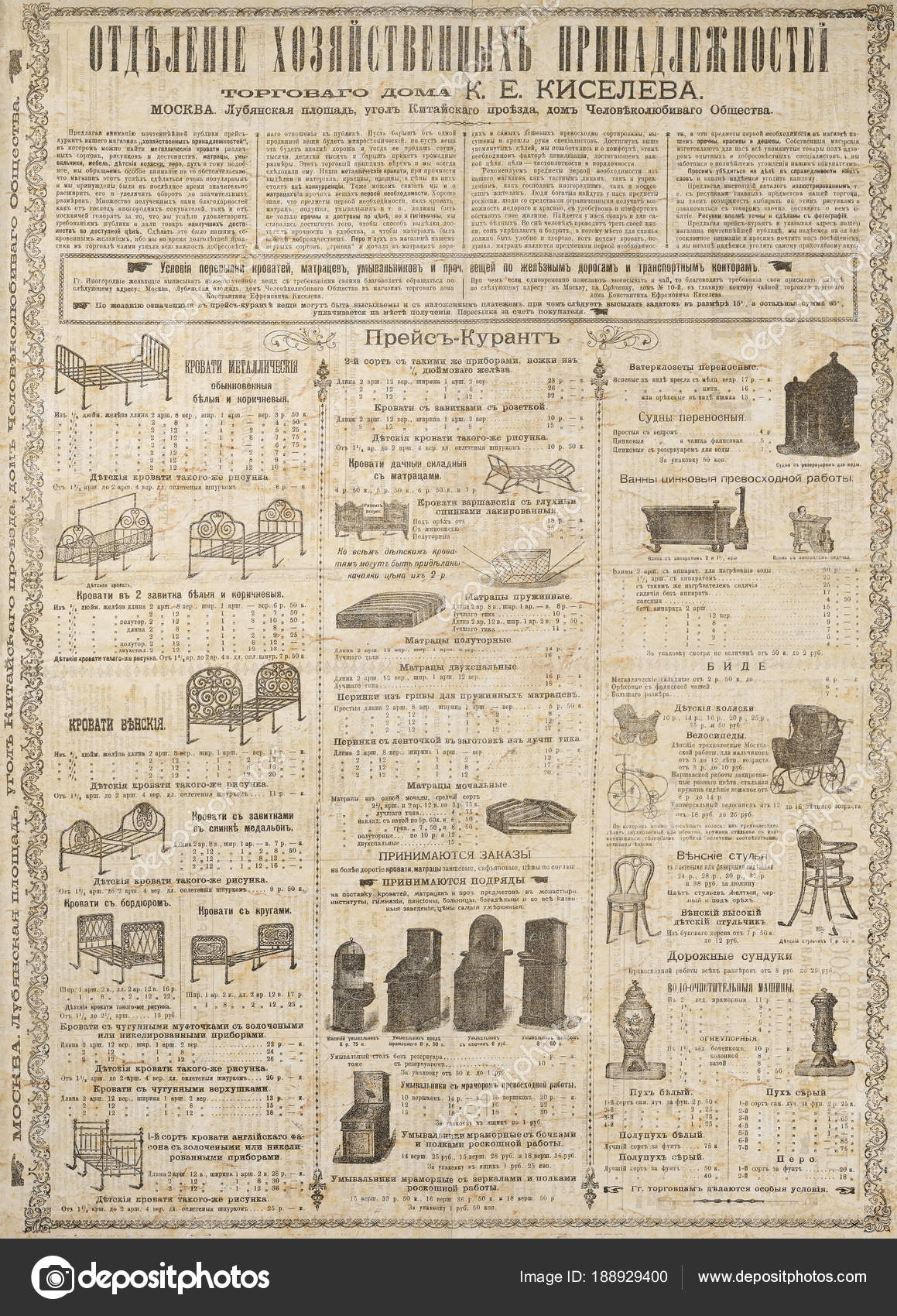 Vintage newspaper texture. — Stock Photo © OlgaZe #188929400