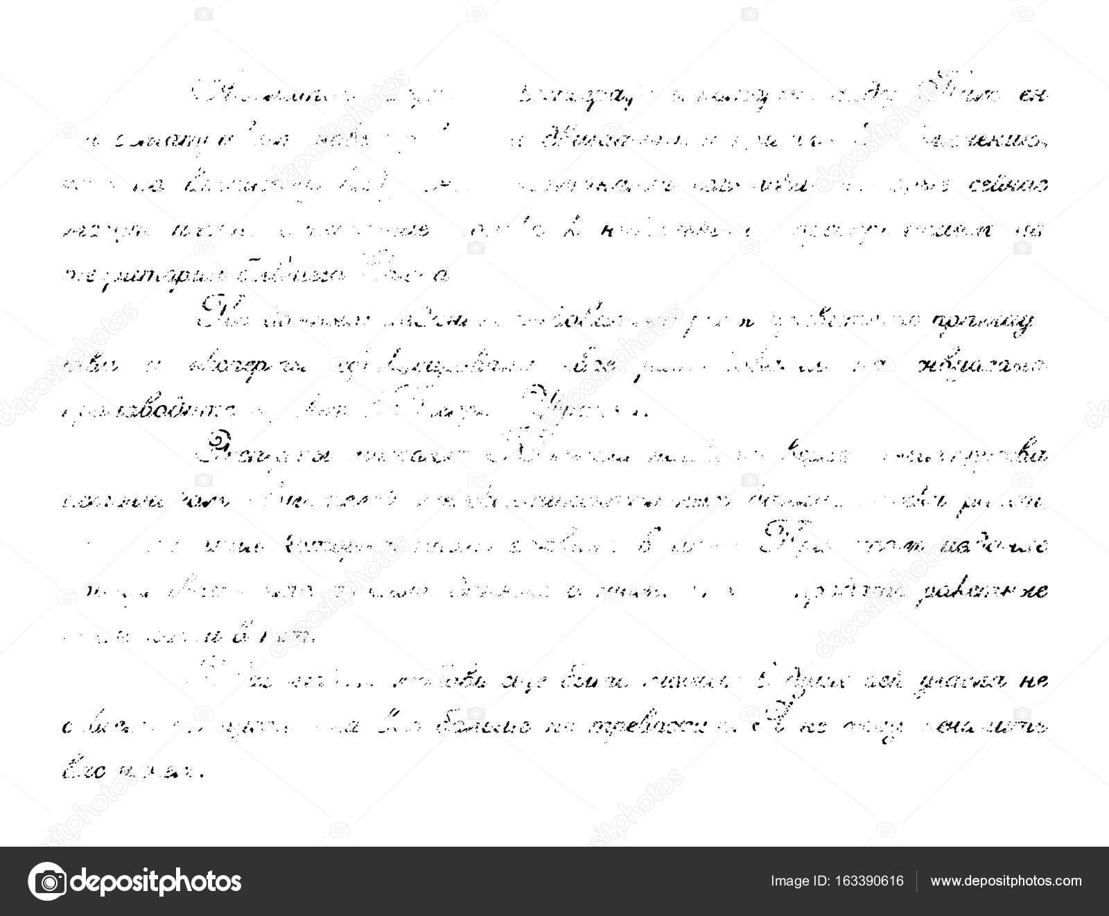 Página de libro shabby con plantilla de texto en bruto. Textura ...