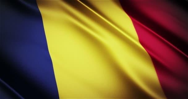 Romania realistic national flag seamless looping waving animation