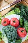 Assortiment of fresh raw vegetables