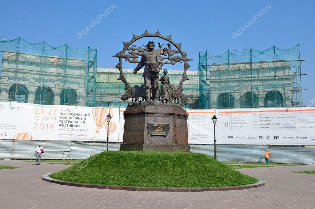 Barnaul russia