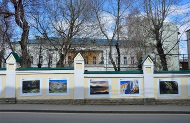 Moscow, Russia, April, 15, 2017. Representation of the Republic of Dagestan under the President of the Russian Federation. Moscow, Pokrovka street, building 28, building 4-4A