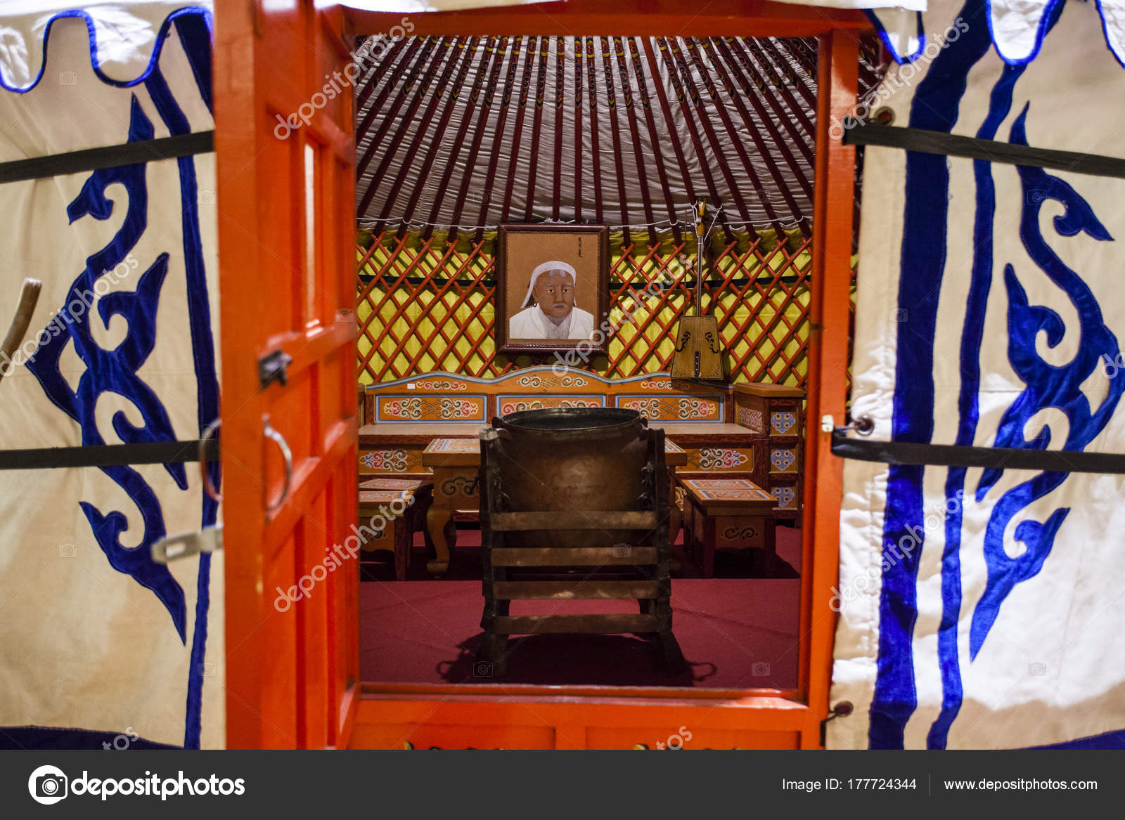 Interior Of A Mongolian Yurt Or Ger With A Sofa, Table And Chairs U2014 Stock
