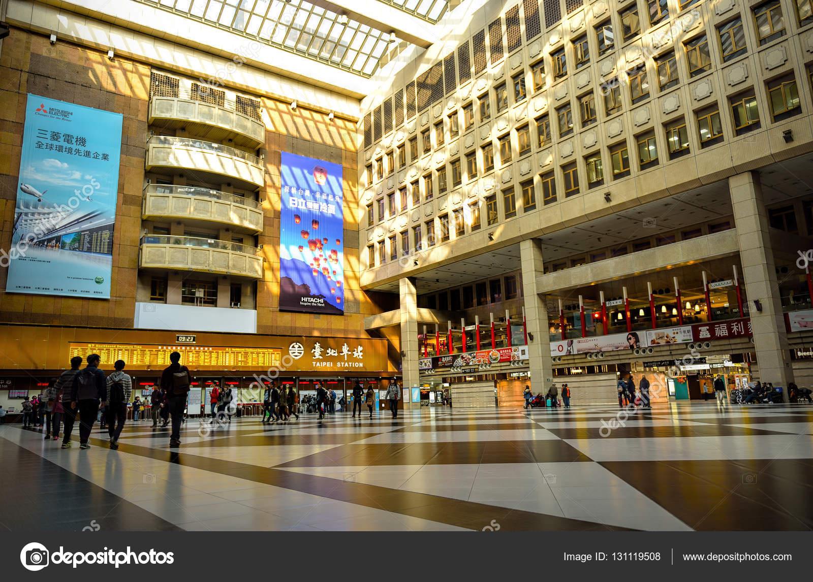 Taipei Station is the main transportation hub – Stock
