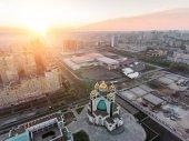 Nemzetközi kiállítási központ Kijevben