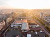 International Exhibition Centre v Kyjevě