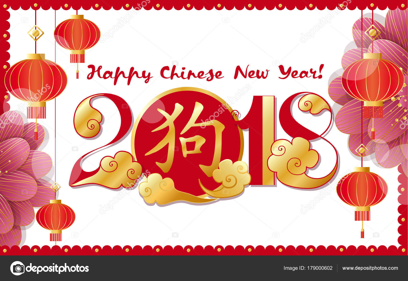 chinese new year banner year of a dog greeting card stock vector