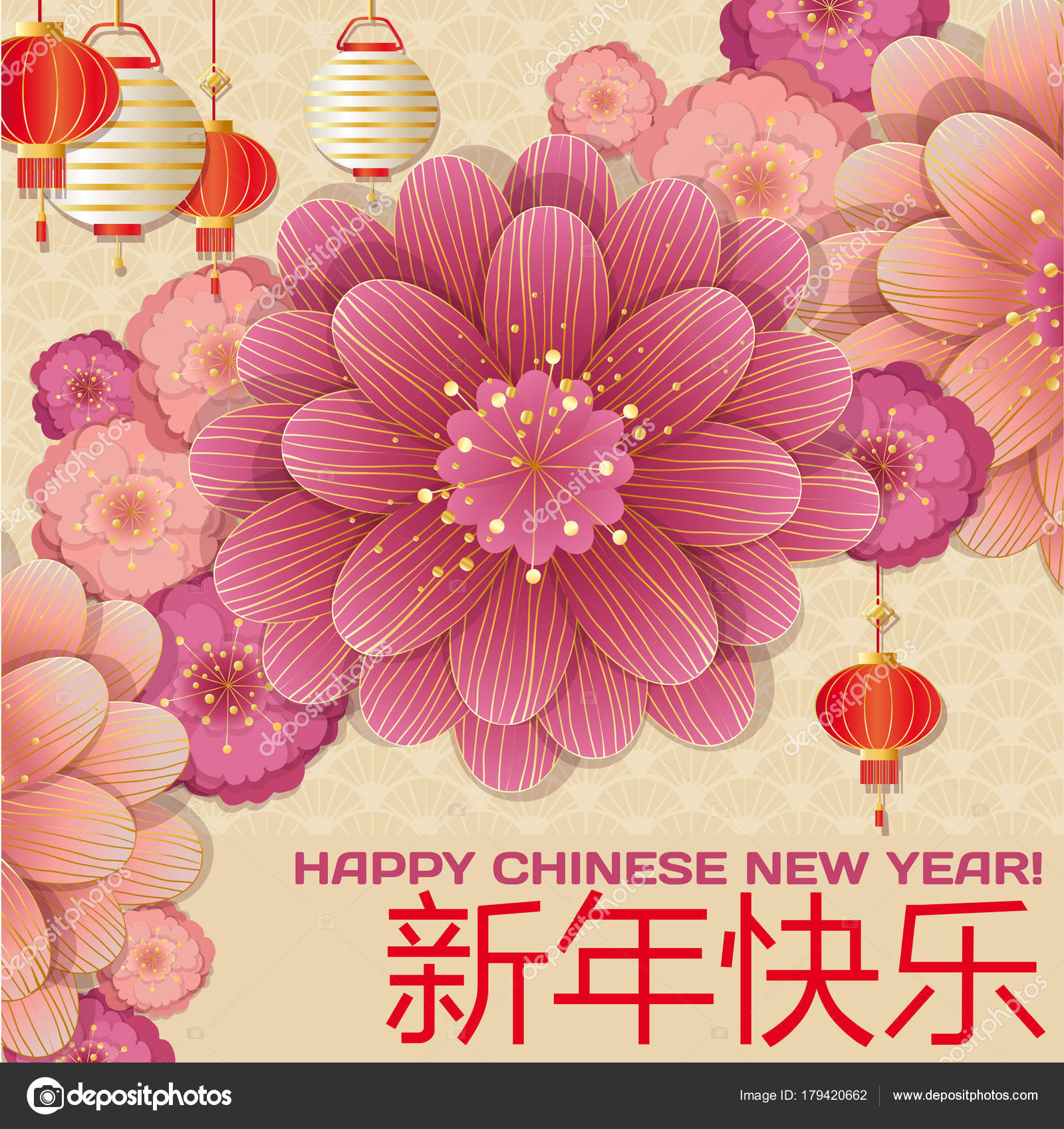 happy chinese new year card chinese floral template stock vector