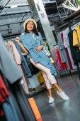 csípő lány boutique