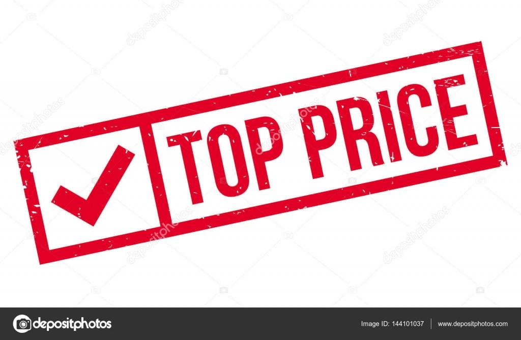 Top price упростите выражение sin2t cost