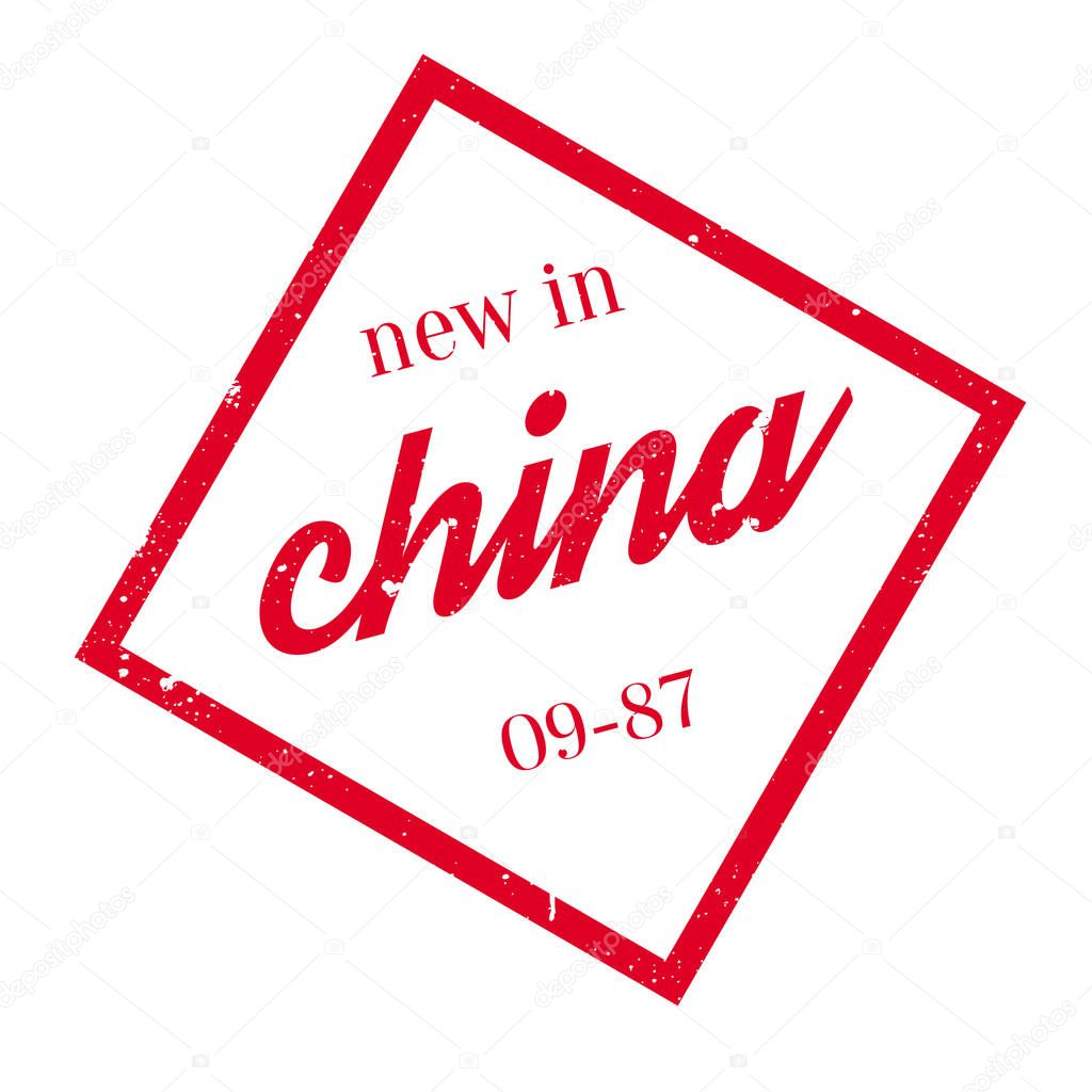 New In China rubber stamp
