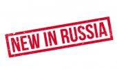 Fotografie Nové v Rusku razítko