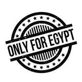 Csak a az Egyiptomból gumibélyegző