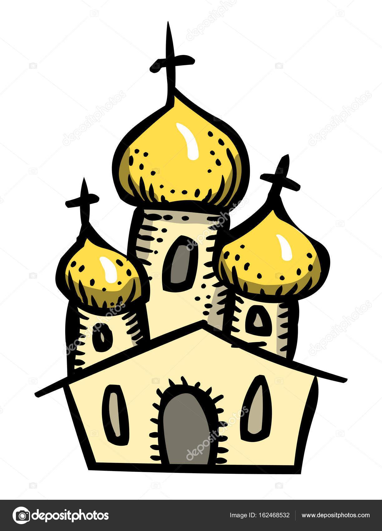Cartoon Image Of Church Icon Religion Symbol Stock Vector