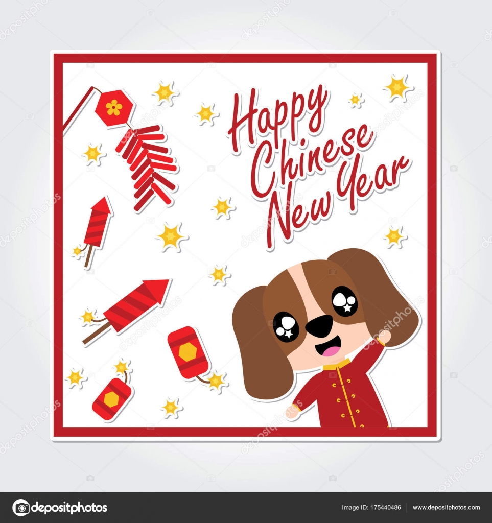 Cute Puppy Boy Playing Firecrackers Red Frame Vector Cartoon