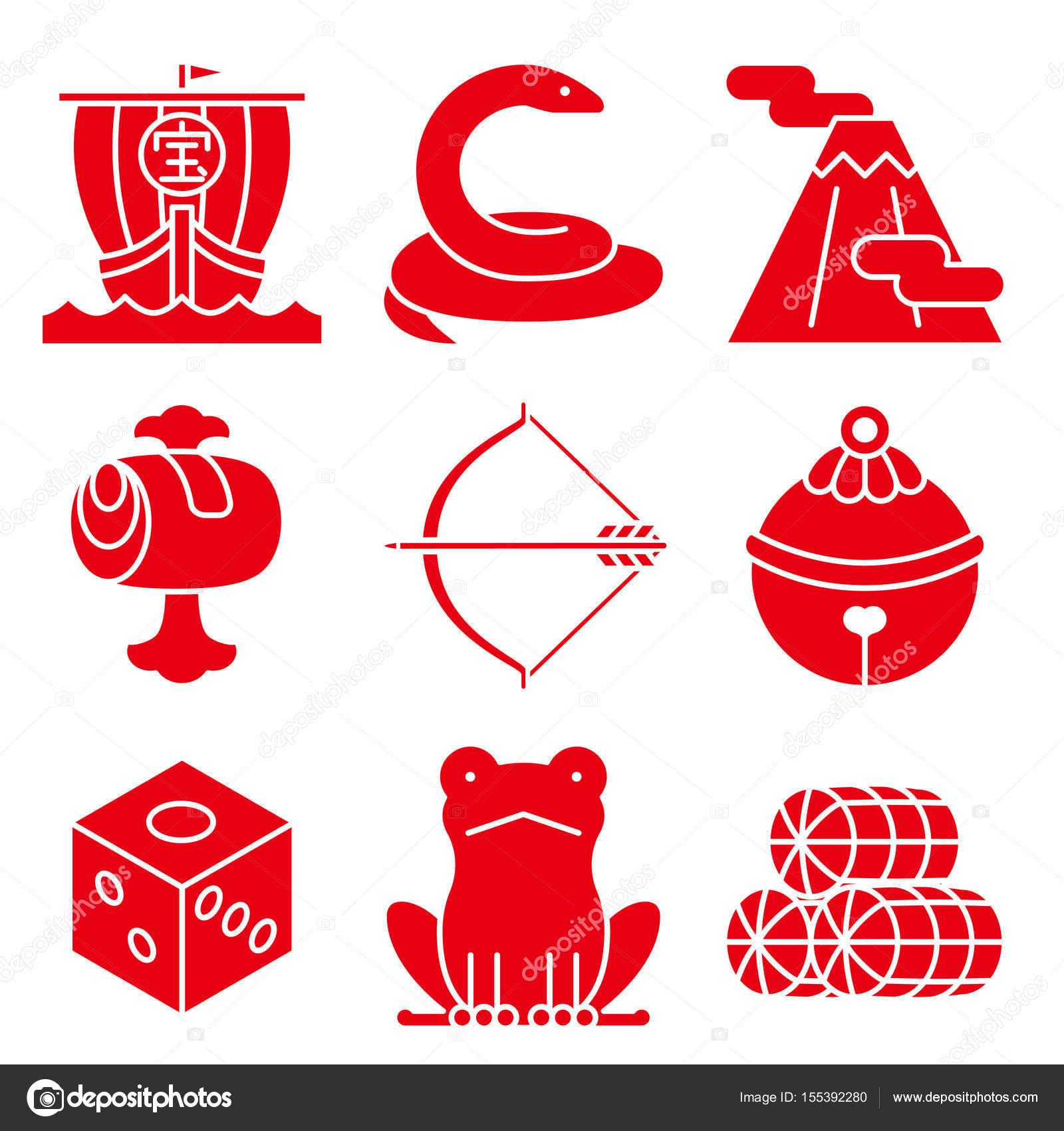 Good Luck Charms Japanese Style Stock Vector Alphabetmn 155392280