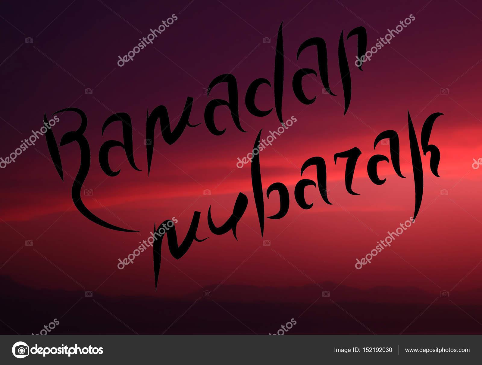 Ramadan Mubarak Greeting Card Stock Photo Yanamavlyutova 152192030