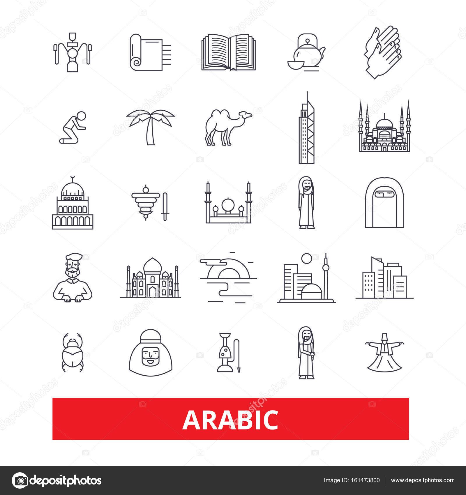 Arabic arab islamic calligraphy arabian arabesque muslim arabic arab islamic calligraphy arabian arabesque muslim religion line icons editable strokes flat design vector illustration symbol concept biocorpaavc