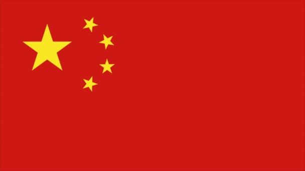 China Flag Transition 4K