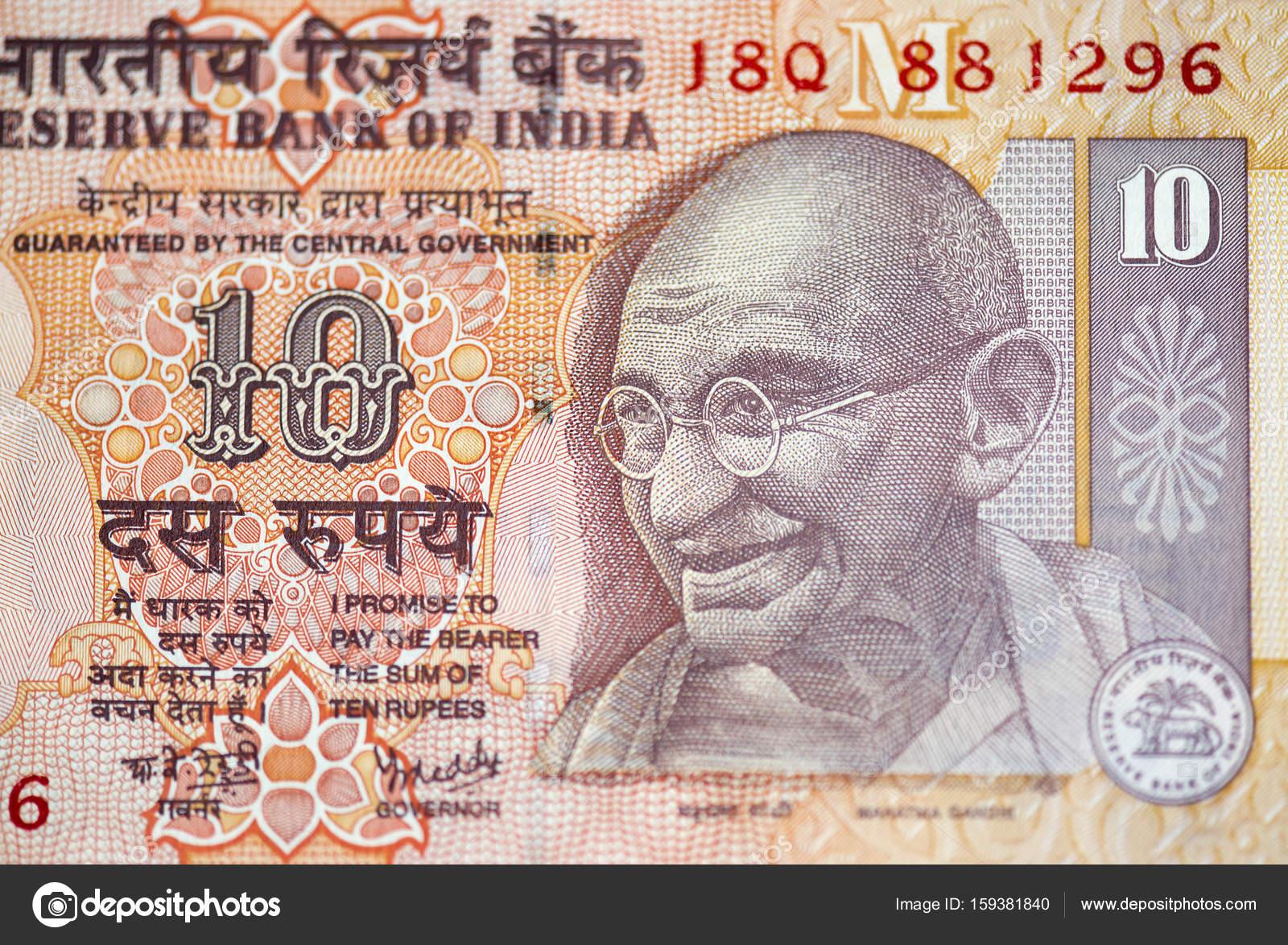 マハトマ ・ ガンジー インド 10 ルピー紙幣、マクロ写真肖像画 — ストック写真