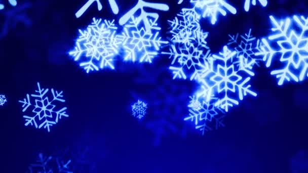 Loopable lesk Vánoční pozadí