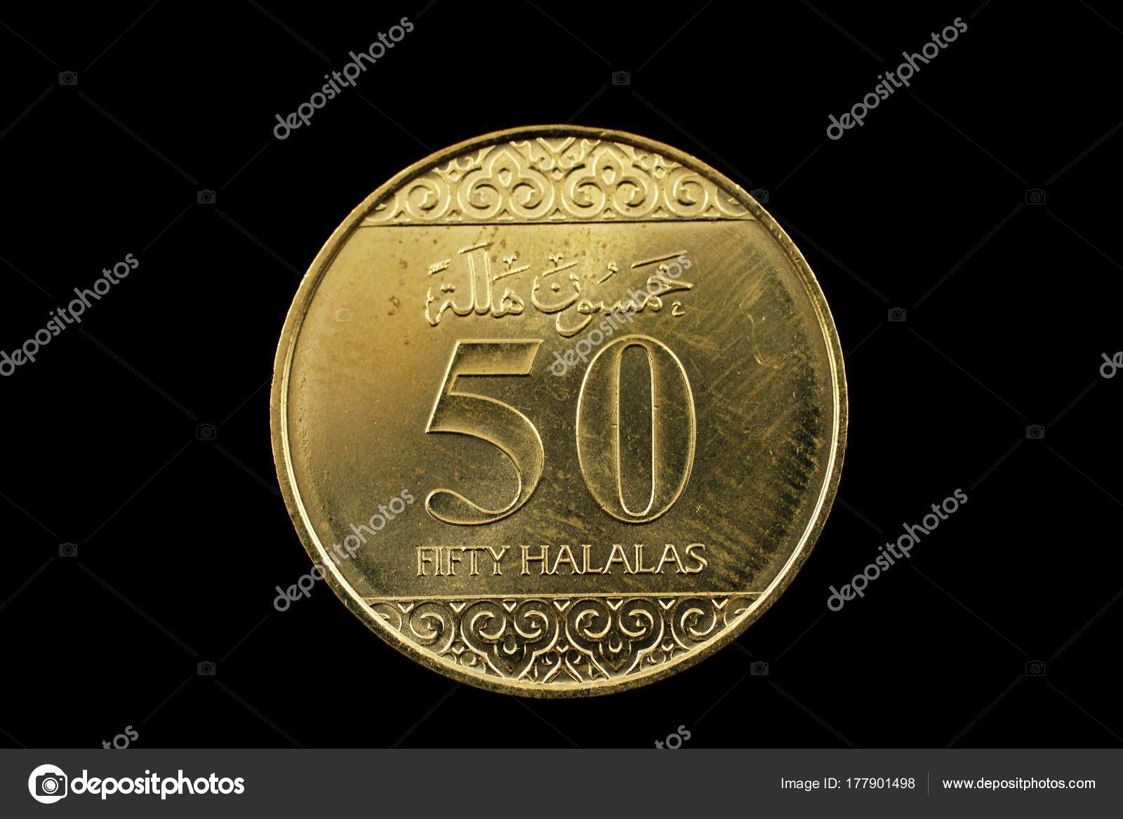 Ein Super Makro Bild Einer Saudi Arabischen Halalas Münze Auf