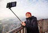 žena s selfie ze střechy katedrály svatého Pavla na