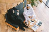 Fotografie muslimské obchodní partneři