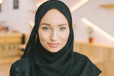 muslim woman in hijab