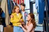 Fényképek anyja és gyermekei a vásárlás