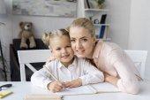 Fényképek gyermek anyja rajz