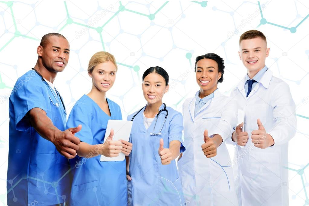 multiethnic surgeons and doctors