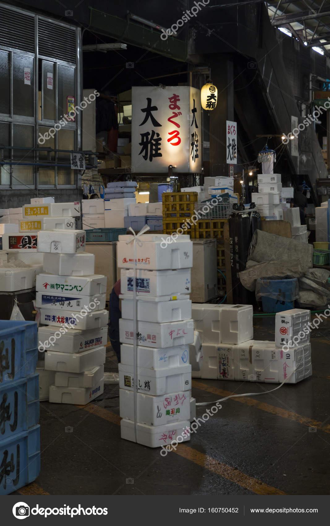 Fish boxes at the Tsukiji fish market in Tokyo Japan – Stock