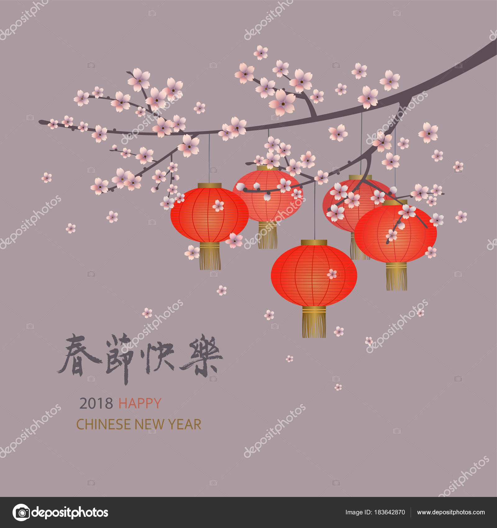 2018 Chinese New Year Greeting Card With Sakura Branches And Red