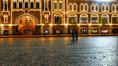 GUM on Red Square at night