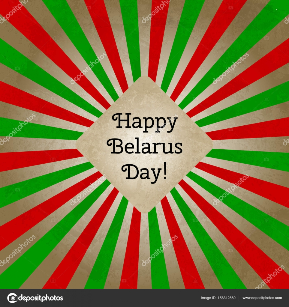 Vector Illustration For Day Of Belarus Retro Style Greeting