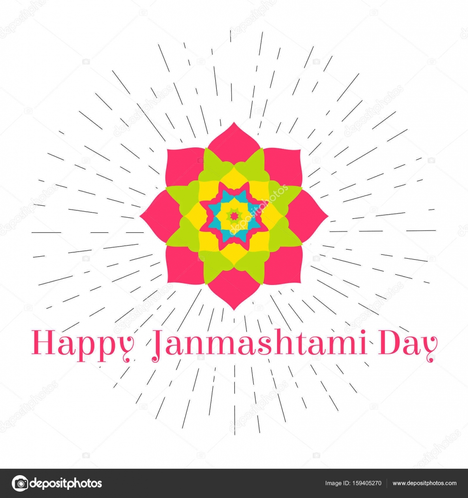 Vector illustration for 15 august happy janmashtami day in vintage vector illustration for 15 august happy janmashtami day in vintage style design template for poster bannerflayergreeting invitation cards religion stopboris Image collections