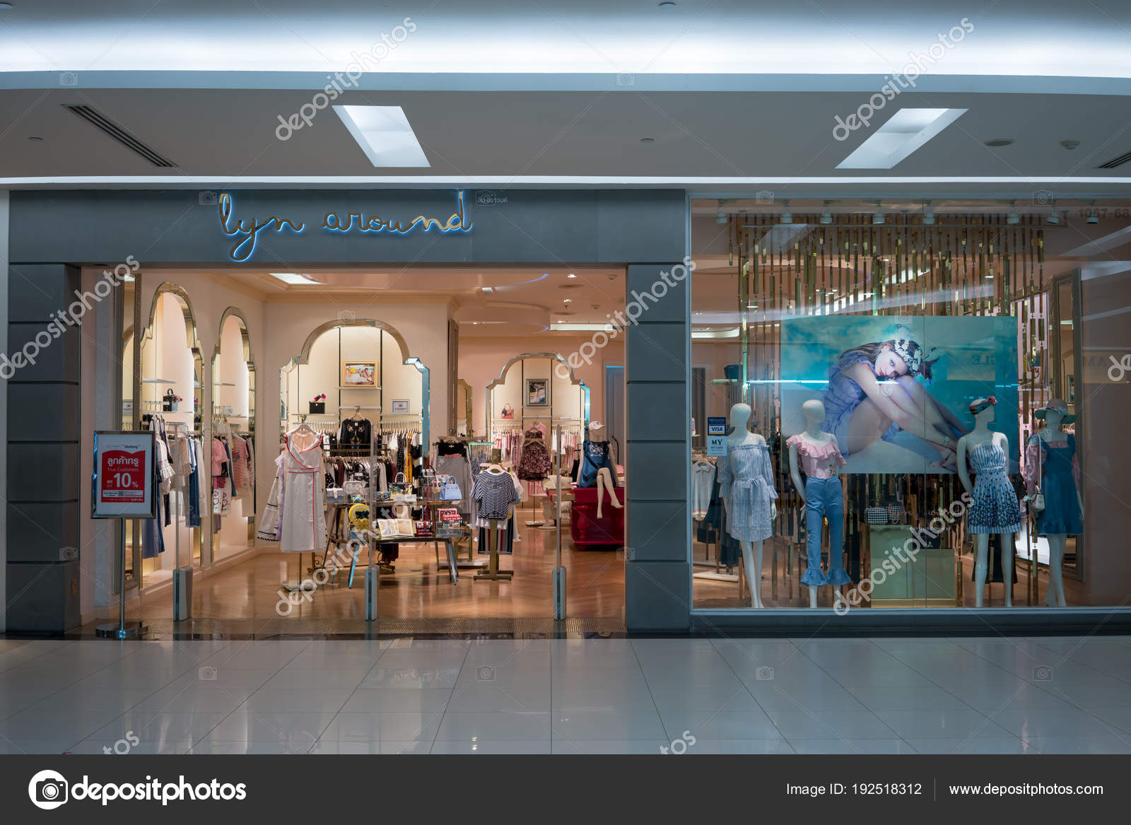 d1f77ba712a160 Lyn rund um Shop am Fashion Island