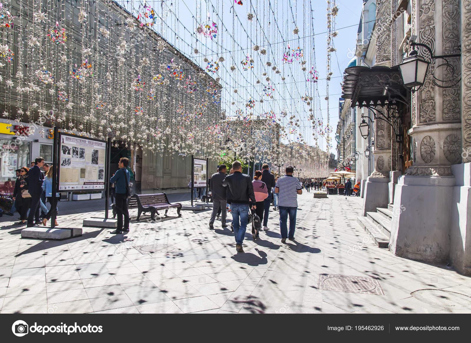 Moscú Rusia Mayo 2018 Calle Nikolskaya Muebles Fiesta Complejo ...