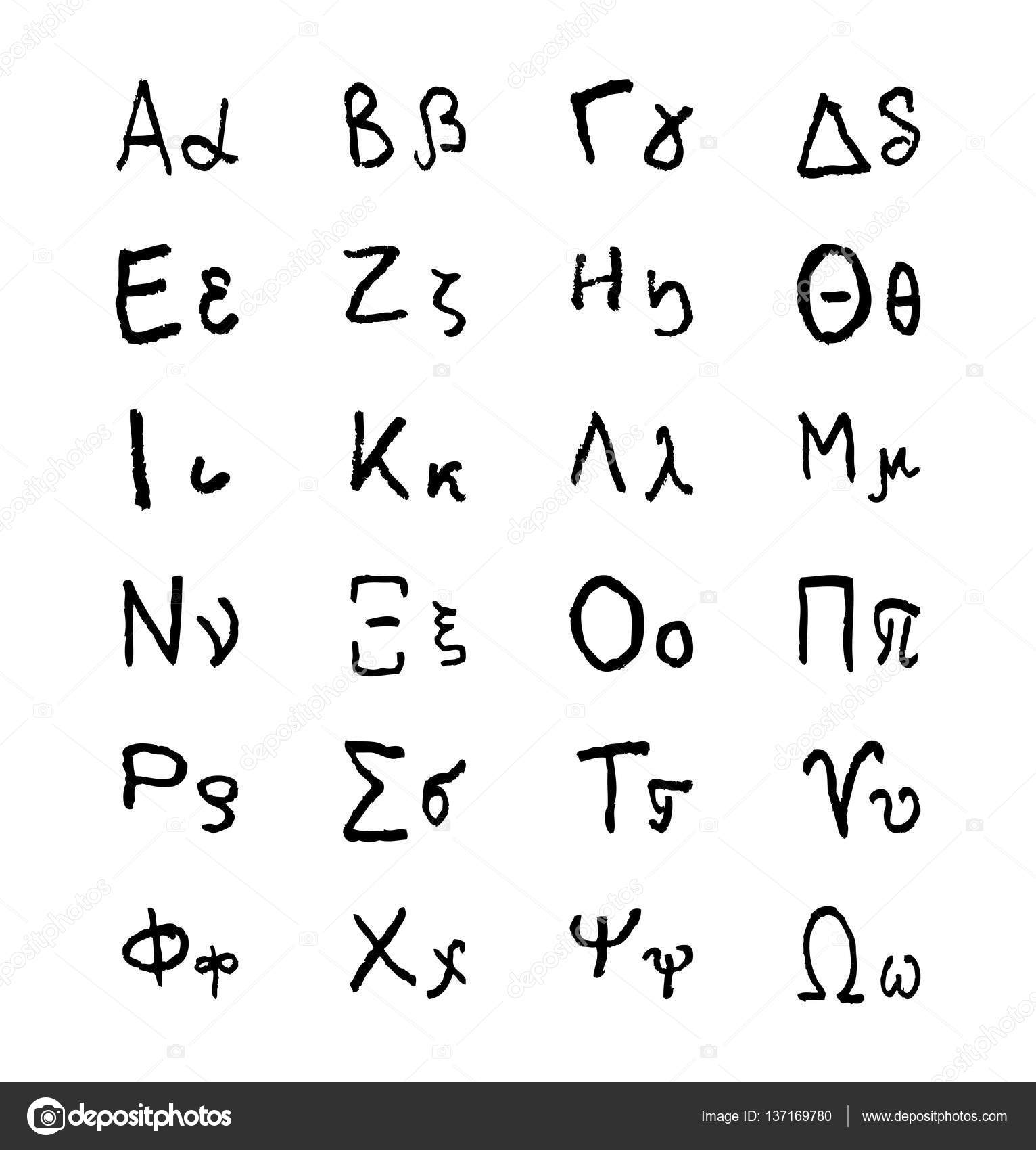 Hellenic  Letters